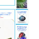 スクリーンショット 2013-10-09 10.14.13.png