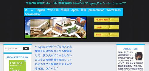 スクリーンショット 2013-10-18 14.09.36