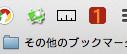 スクリーンショット 2013-10-30 11.43.29