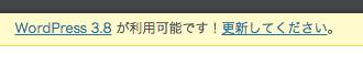 スクリーンショット 2013-12-17 1.09.25