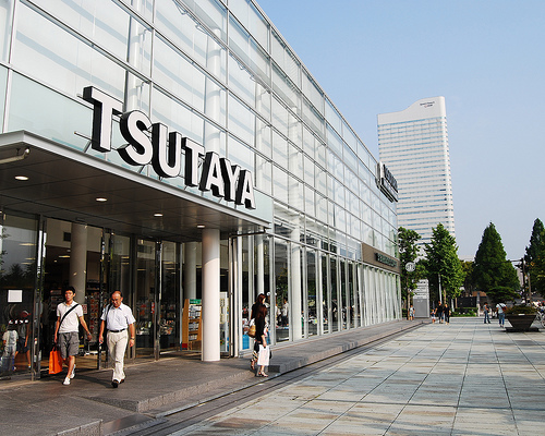 Tsutaya Video Store