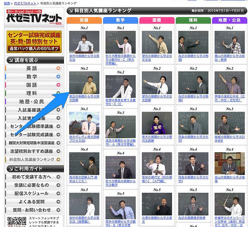 2012-11-06 12.37 のイメージ