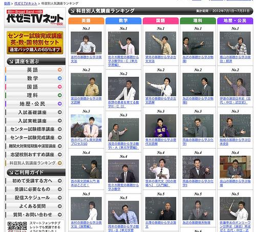 2012-11-06 12.34 のイメージ