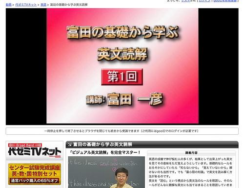 2012-11-06 12.36 のイメージ