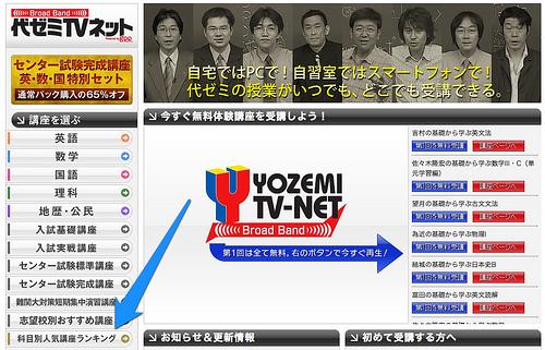 2012-11-06 12.33 のイメージ