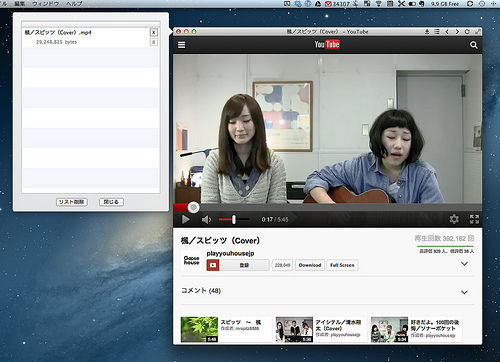 スクリーンショット 2013-04-27 0.41.46