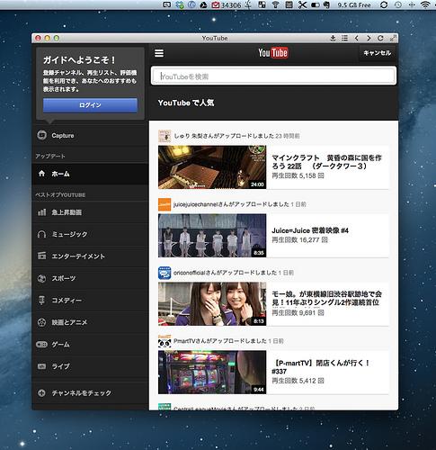 スクリーンショット 2013-04-27 0.35.33