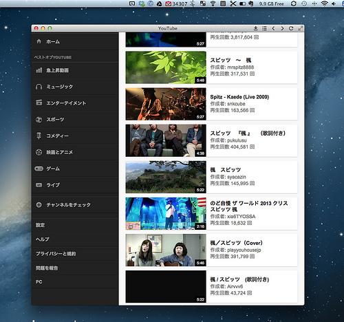 スクリーンショット 2013-04-27 0.40.46