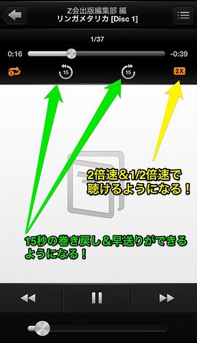 2013-06-12 10.16 のイメージ