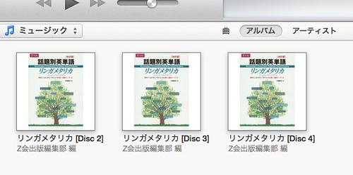 スクリーンショット 2013-06-12 9.41.09