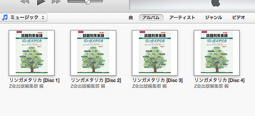 スクリーンショット 2013-06-12 9.39.41