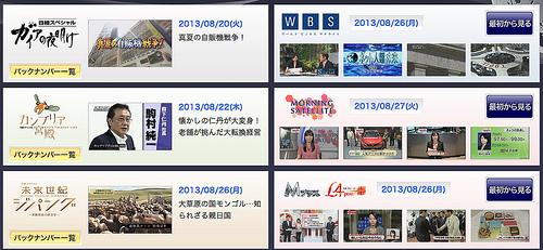 スクリーンショット 2013-08-27 10.11.00
